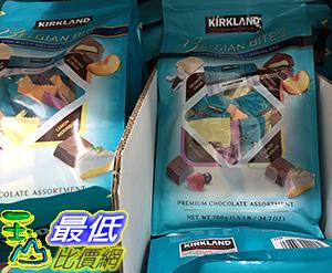 [COSCO代購] C1111763  KIRKLAND SIGNATUR 科克蘭 BELGIAN BITES 比利時綜合巧克力塊700G