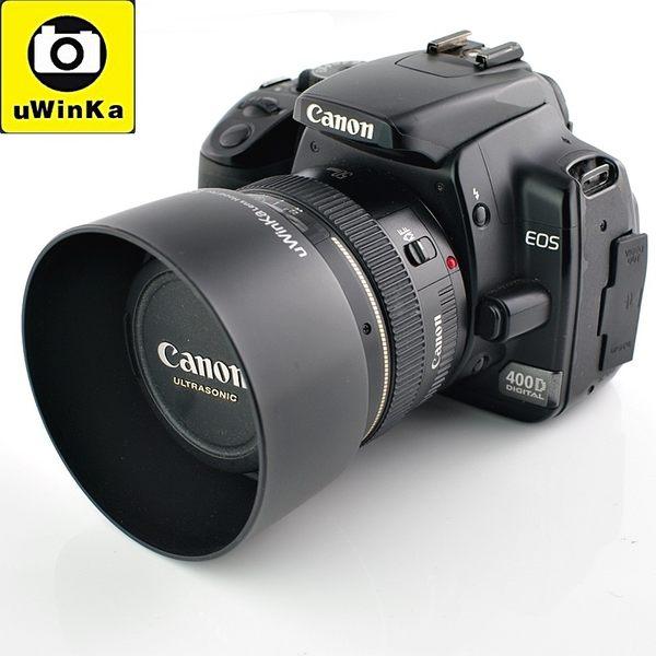 我愛買#uWinka副廠Canon遮光罩ES-71II遮光罩ES71II太陽罩EF 50mm標準鏡頭1:1.4 USM可倒裝ES-71II太陽罩