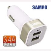 [富廉網] 限量特價 SAMPO 聲寶 雙USB快速車用充電器 DQ-U1403CL (3.4A)