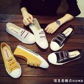 2020年夏季新款小白帆布女鞋韓版百搭透氣淺口休閒懶人一腳蹬布鞋 【美眉新品】