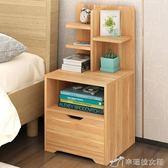 床頭櫃簡約床邊小櫃子現代迷你組裝櫃子臥室經濟型多功能儲物櫃 igo igo辛瑞拉