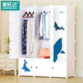 簡易衣櫃塑膠兒童寶寶收納櫃組裝單人衣櫥簡約現代儲物櫃子經濟型【星時代家居】