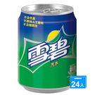 雪碧汽水250ml*24入【愛買】...