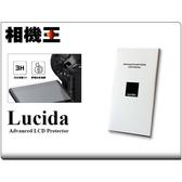 Lucida Advanced LCD 螢幕保護貼 A95〔Fujifilm X-T30 專用〕