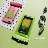 新款雙層卡通手機防水袋拍照潛水觸屏防塵溫泉漂流蘋果安卓通用款 Korea時尚記
