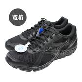 (B7)MIZUNO 美津濃 MAXIMIZER 22 男 寬楦慢跑鞋 運動鞋 全黑 學生鞋 K1GA200209 [陽光樂活]
