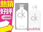 Calvin Klein CK All 中性淡香水 5ML香水分享瓶◐香水綁馬尾◐