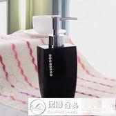 乳液瓶 歐式簡約乳液瓶創意鑲鑽洗手液瓶子高檔酒店會所洗髮水沐浴露空瓶 居優佳品