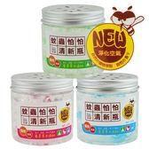 皮久熊 蚊蟲怕怕清新瓶 150g (隨機出貨,不挑款)◆86小舖 ◆