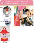 日本Smile LED油燈造型露營燈-紅色