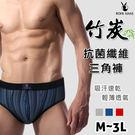 抗菌纖維平口褲 直紋款 貼身三角內褲 台灣製 KOHL HAAS