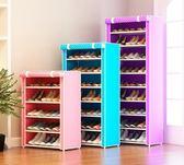 鞋架簡易家用經濟型多層防塵收納鞋柜宿舍多功能組裝簡約現代鞋架 莫妮卡小屋 IGO