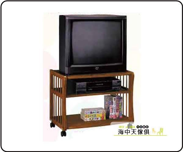 {{ 海中天休閒傢俱廣場 }} B-68 摩登時尚 客廳系列 749-5 深色活動電視櫃