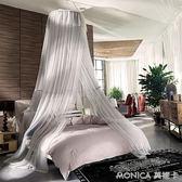 家用吊頂蚊帳1.5m1.8米床吸歐式吊掛式宮廷帳子圓形雙人公主風 莫妮卡小屋 YXS