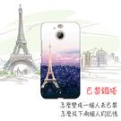 [10 evo 軟殼] HTC 10evo M10F 手機殼 保護套 外殼 巴黎鐵塔