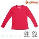 荒野WILDLAND 兒童 Highest 彈性立領保暖衣 桃紅色 H2660 排汗快乾 衛生衣 內衣 發熱衣 OUTDOOR NICE