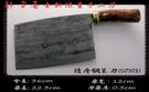 郭常喜與興達刀鋪-積層花紋鋼-鹿角柄片刀(50703)