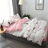 限時8折秒殺被套裸睡水洗棉四件套床單被套1.8m床上用品單人床學生被子宿舍三件套