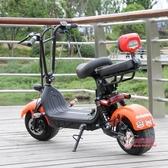哈雷電瓶車 小哈雷電動車成人摺疊電瓶車48V鋰電女士代步滑板車寬胎踏板T 多色