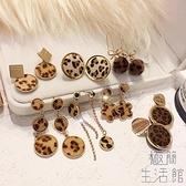 豹紋耳環女氣質韓國耳釘耳飾品耳墜百搭【極簡生活】