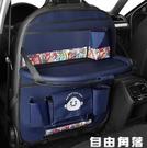汽車座椅背收納袋兒童車內用置物袋掛袋多功能車載收納箱用品大全  自由角落