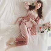 睡衣女長袖秋冬季性感吊帶套裝三件套金絲絨情趣寬鬆天鵝絨家居服  enjoy精品