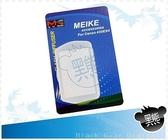 黑熊館 Meike 美科 閃光燈專用 柔光罩 碗公罩 閃光燈柔光罩 適 Canon 430EXII 580EXII