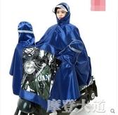 電動摩托車防護雨衣成人加大加厚男女士牛津面料單人雨披『摩登大道』