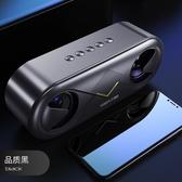 無線藍芽音箱大音量家用手機超重低音炮3D環繞小型便攜式戶外音響 魔法鞋櫃