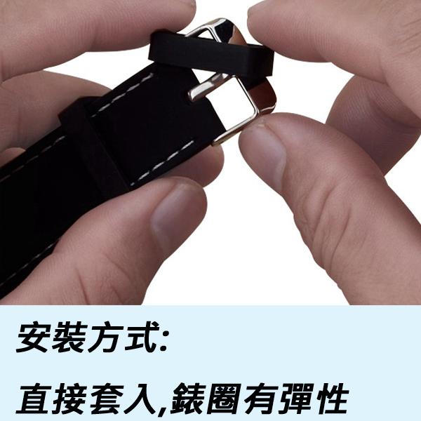 2入 Swatch 錶帶 安全扣 男表 女表 硅膠 錶扣 膠圈 swatch 手錶 腕扣 錶帶扣 22mm 20mm