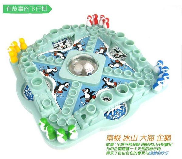 益智桌遊~企鵝飛行棋~企鵝趣味迷宮競賽遊戲~親子同樂互動玩具*粉粉寶貝玩具*