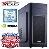 【南紡購物中心】華碩系列【颶風雙刀】i7-9700八核 GTX1650 電競電腦(16G/480G SSD/2T)