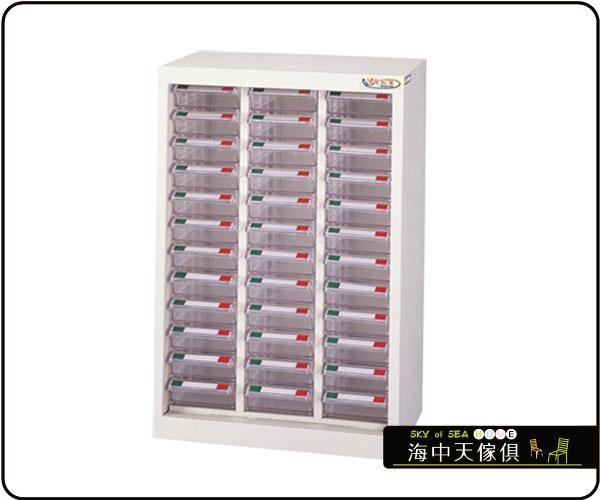 {{ 海中天休閒傢俱廣場 }} F-99 摩登時尚 SY 多功能置物櫃系列 SY-836B 中量型零件櫃