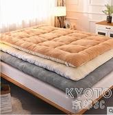 床墊軟墊學生宿舍單人墊被床褥子被褥鋪底租房專用棉絮 YJT【快速出貨】