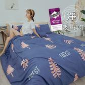 《M003》3M吸濕排汗專利技術3.5x6.2尺單人床包+雙人薄被套+枕套三件組/潔淨乾爽