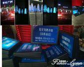 廣告箱交通設施市政高速公路噴塑護欄告示牌停車場指示 igo 范思蓮恩
