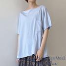 「Summer」寬版剪裁口袋純棉短袖T恤 - Sm2 BLUE