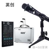K2外置聲卡套裝手機喊麥通用全民k歌直播主播唱歌專用設備全套【帝一3C旗艦】YTL