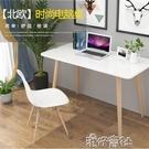 實木簡易辦公電腦桌台式家用現代簡約經濟型臥室學生小書桌子. 新年禮物