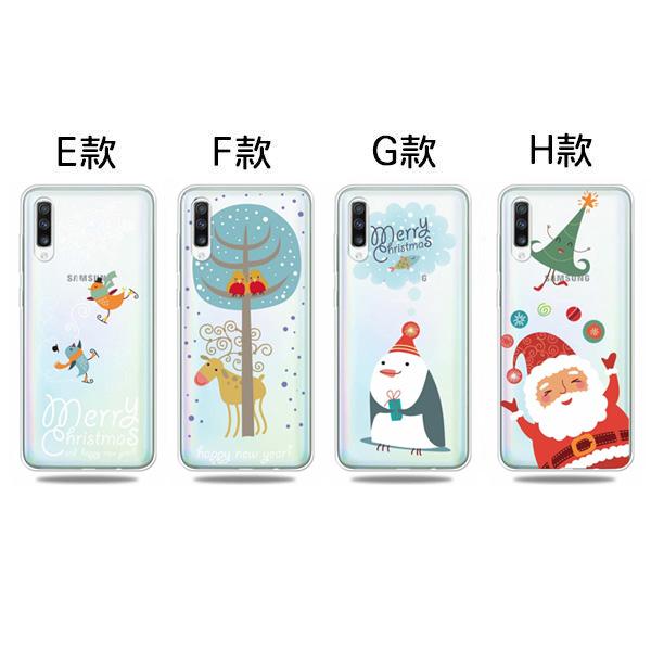 三星 A70 A50 A30 A20 插畫聖誕 手機殼 全包邊 軟殼 保護殼