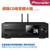 先鋒 Pioneer XV-HM86 CD網絡播放器 ALLin 1 擴大機