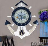 地中海船舵鐘錶掛鐘客廳家用現代簡約大氣靜音時鐘創意個性石英鐘igo 依凡卡時尚
