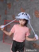 耳朵會動的帽子女遮陽帽可愛網紅兔子帽兒童漁夫帽防曬潮『夢娜麗莎』