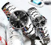 韓版簡約時尚潮流手錶男女士學生防水情侶手錶女士腕表男表石英表