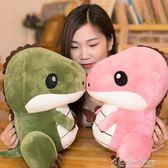 恐龍毛絨玩具公仔霸王龍公仔抱枕布娃娃玩偶兒童生日禮物送女生   color shop