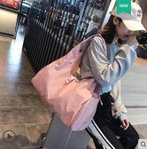 短途旅行包女輕便韓版手提行李袋防水運動健身包訓練包斜跨單肩包  魔方數碼館