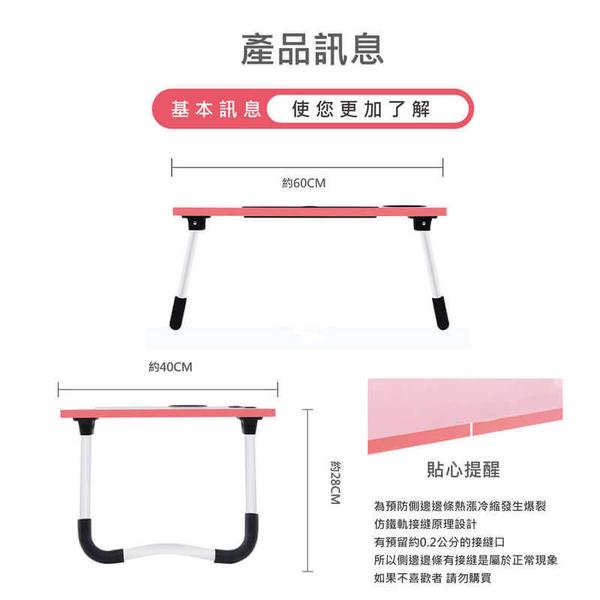 新一代杯架款 追劇神器 人體工學防滑超方便折疊簡易電腦平板桌(帶卡槽款) 懶人桌 折疊桌 床上桌