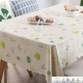 桌布 防水防燙防油免洗桌布
