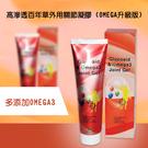 韓國 高滲透百年草外用關節凝膠 (OMEGA升級版)-紅色