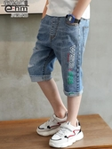牛仔中褲 童裝男童牛仔中褲兒童夏天短褲五分褲2019夏季新款中大童